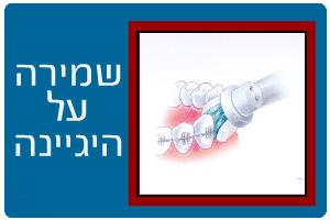 ortodontics17b