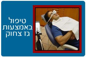 treatment12b